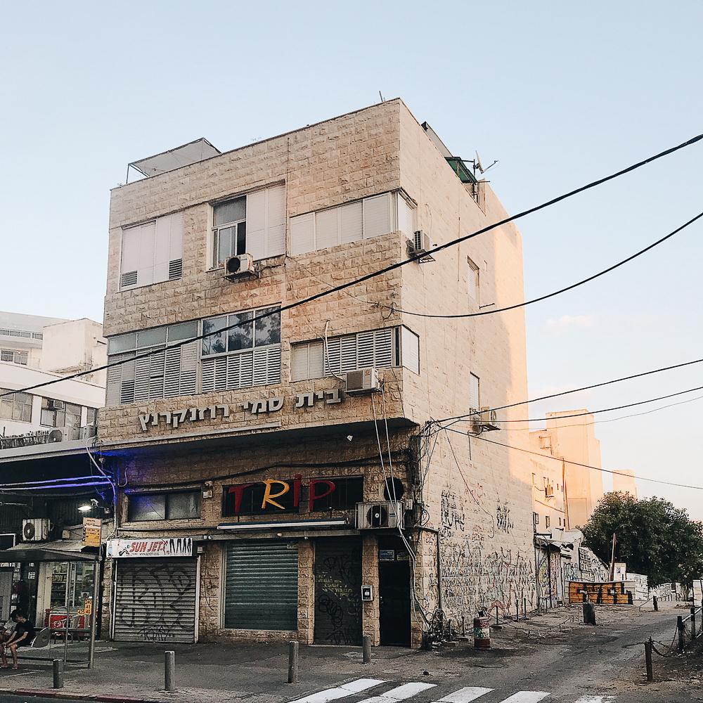 Momente für die Ewigkeit… Israel